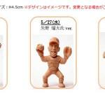 今年の交流戦で阪神タイガースのキャラクター消しゴムとビックリマンコラボカードが配られるらしい