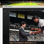 阪神タイガースの理想的な勝ち方って何だと思いますか?