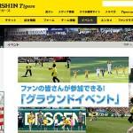 阪神岩崎が今期やっと1勝目と、ついに玉置隆が今期初めて1軍に昇格!