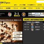 2015年阪神タイガース2軍(ファーム)野手の打撃成績を振り返ろう