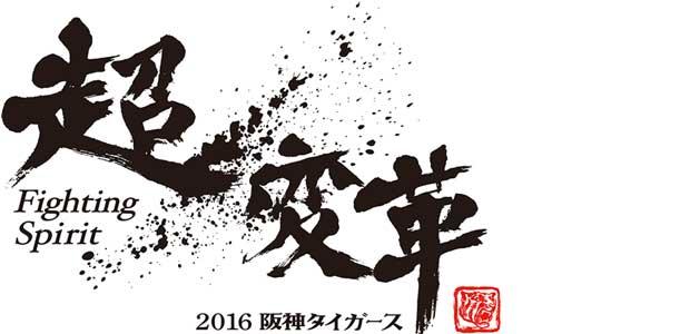 http://digikichi.com/wp-content/uploads/2015/11/20151122-1.jpg